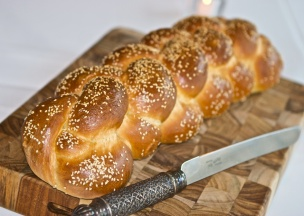 A celebration challah I made for our wedding.
